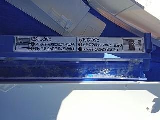 三菱電機ダストボックス