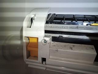 日立凍結洗浄ダストボックス